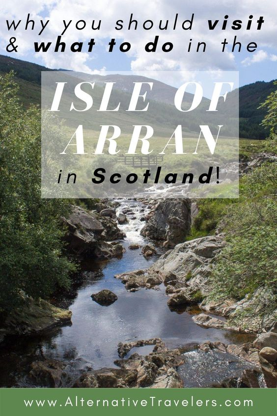 What to do on the Isle of Arran in Scotland pin